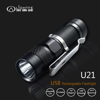 U21 Mini Rechargeable Flashlight